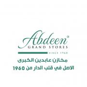 Abdeen Grand Stores