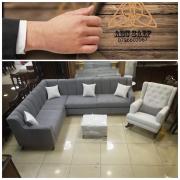 Abu-Saif for Furniture