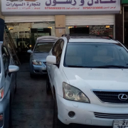 Abwab El-Rahman Adel and Russell for Car Trade