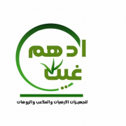 Adham Ghaith Establishment