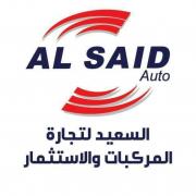 Al-Said Auto Est.