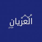 Alaryan Mobile Shop