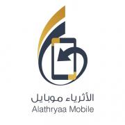 Alathryaa Mobile