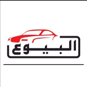 Albayou-Abu farouq