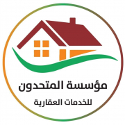 Almotahidon forReal Estate Services