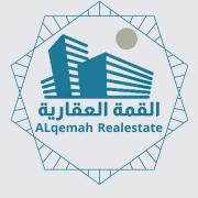 Alqemah RealEstate