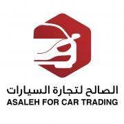 Alsaleh show room