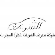 AlSharif For Cars