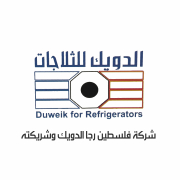 Duweik for Refrigerators