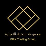 Elite Trading Group