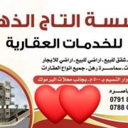 Golden Crown Real Estate Services Corporation