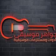 Jawaher music