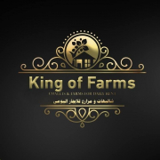 King Of Farms