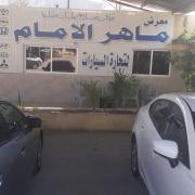 Maher Al Emma  EXH
