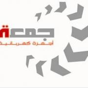 M.M.Juma & Sons Co.