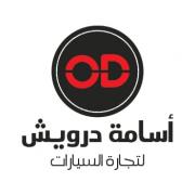Osama darwish