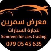 Samreen Auto Trade Showroom