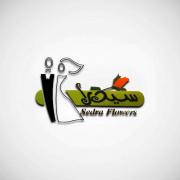 Sedra flowers