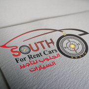 South Rent A Car
