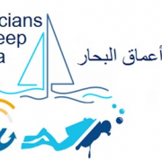 Technicians of Deep Sea