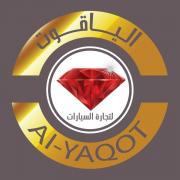 Al-Yaqot Car Trading